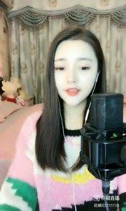 @雨宝?在唱歌 (21)#花椒音乐人 #主播的高光时刻 ?