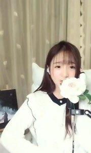 @情歌冰冰? Music(6)#花椒音乐人 #主播的高光时刻 【粤语】
