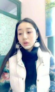 @萌新宝宝杨小七 ?#花椒音乐人 #主播的高光时刻 #花椒大拜年 ??