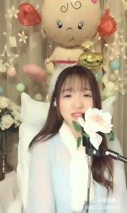 @情歌冰冰? (1)#花椒音乐人 #主播的高光时刻 #花椒大拜年 ?
