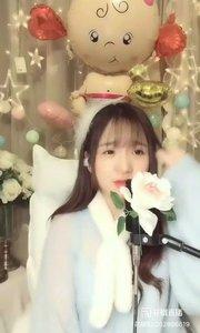@情歌冰冰? (6)#花椒音乐人 #主播的高光时刻 #花椒大拜年 ?