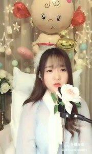 @情歌冰冰? (15)#花椒音乐人 #主播的高光时刻 #花椒大拜年 ?