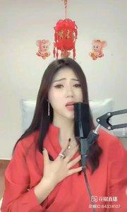 @U-key ?#花椒音乐人 #主播的高光时刻 #花椒大拜年 ?(3)?