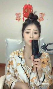 @U-key ..?(2)#花椒音乐人 #主播的高光时刻 #花椒大拜年 ✨