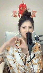 @U-key ..?(6)#花椒音乐人 #主播的高光时刻 #花椒大拜年 ✨