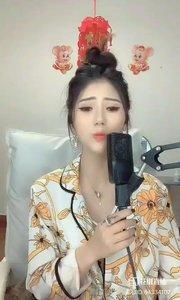 @U-key ..?(16)#花椒音乐人 #主播的高光时刻 #花椒大拜年 ✨