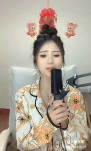 @U-key ..?(17)#花椒音乐人 #主播的高光时刻 #花椒大拜年 ✨