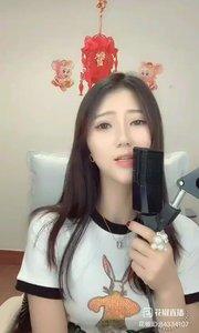 @U-key ①#花椒音乐人 #主播的高光时刻 ..?