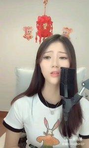 @U-key ④#花椒音乐人 #主播的高光时刻 ..?