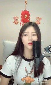 @U-key ⑧#花椒音乐人 #主播的高光时刻 ..?