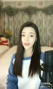 #花椒音乐人 #主播的高光时刻 @雨宝?在唱歌 Music⑤