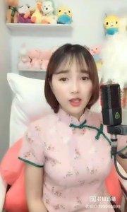 #花椒音乐人 @♬ 爱唱歌的小维 Music..2