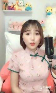 #花椒音乐人 @♬ 爱唱歌的小维 Music..4