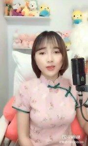 #花椒音乐人 @♬ 爱唱歌的小维 Music..8