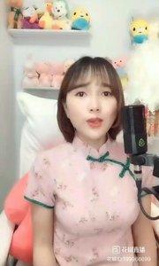 #花椒音乐人 @♬ 爱唱歌的小维 Music..11