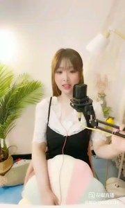#花椒音乐人 @蔷儿Baby ?Music..6