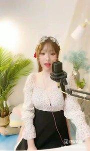 ④#花椒音乐人 @蔷儿Baby ?