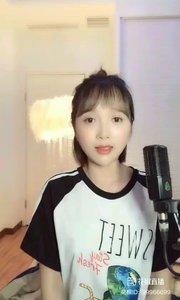 @♬ 爱唱歌的小维 ?#花椒音乐人 ?1