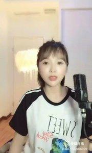 @♬ 爱唱歌的小维 ?#花椒音乐人 ?2