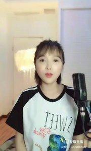 @♬ 爱唱歌的小维 ?#花椒音乐人 ?3