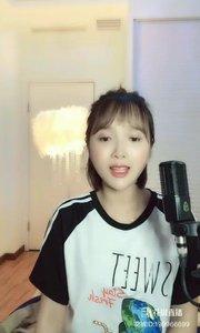 @♬ 爱唱歌的小维 ?#花椒音乐人 ?7