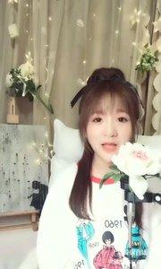 @情歌冰冰? →#花椒音乐人 (1)
