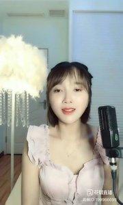 #花椒音乐人 @♬ 爱唱歌的小维 ?①