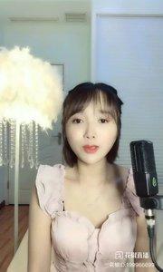 #花椒音乐人 @♬ 爱唱歌的小维 ?②