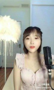 #花椒音乐人 @♬ 爱唱歌的小维 ?④