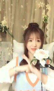 #花椒音乐人 ④@情歌冰冰? ????