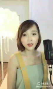 #花椒音乐人 @♬ 爱唱歌的小维 ??1