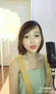 #花椒音乐人 @♬ 爱唱歌的小维 ??2