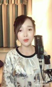 @♬ 爱唱歌的小维 ?#花椒音乐人 (九)