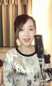 @♬ 爱唱歌的小维 ?#花椒音乐人 (八)