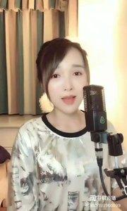 @♬ 爱唱歌的小维 ?#花椒音乐人 (十)