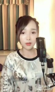 @♬ 爱唱歌的小维 ?#花椒音乐人 (十一)