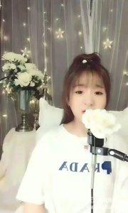 #花椒音乐人 @情歌冰冰? Music/8