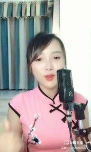 @♬ 爱唱歌的小维 ?#花椒音乐人 (二)