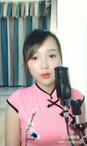 @♬ 爱唱歌的小维 ?#花椒音乐人 (三)