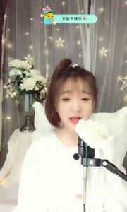 #花椒音乐人 @情歌冰冰? Music?