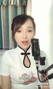 #花椒音乐人 @♬ 爱唱歌的小维 Music?