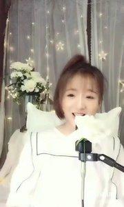 #花椒音乐人 @情歌冰冰? ..④