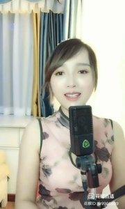 #花椒音乐人 @♬ 爱唱歌的小维 ?♥Hello July..1