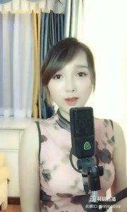 #花椒音乐人 @♬ 爱唱歌的小维 ?♥Hello July..2