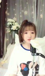 #花椒音乐人 @情歌冰冰? Music..3