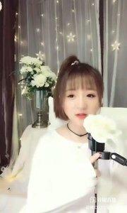 #花椒音乐人 @情歌冰冰? Music..4