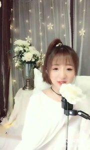 #花椒音乐人 @情歌冰冰? Music..5