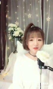 #花椒音乐人 @情歌冰冰? Music..6