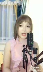 #花椒音乐人 @♬ 爱唱歌的小维 Music(1)