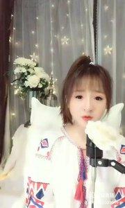 #花椒音乐人 @情歌冰冰? ?..②